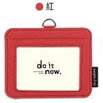 【珠友】do it now識別證套(橫式)-B紅