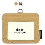 【珠友】do it now識別證套(橫式)-C黃