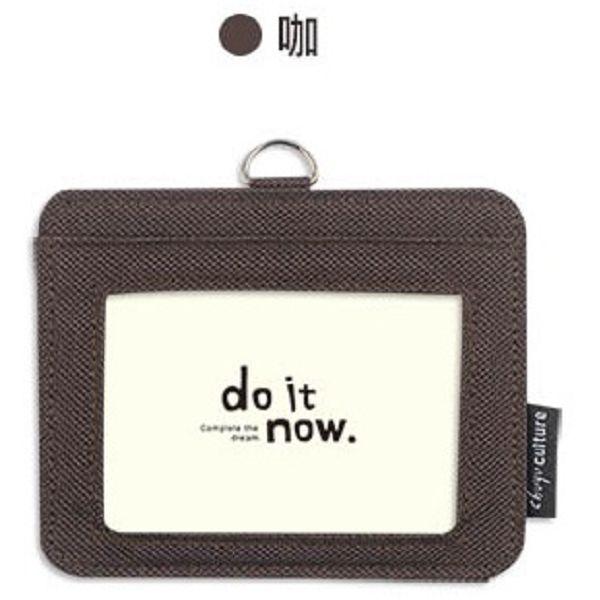 【珠友】do it now識別證套(橫式)-F咖