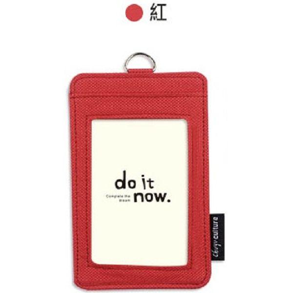 【珠友】do it now識別證套(直式)-B紅
