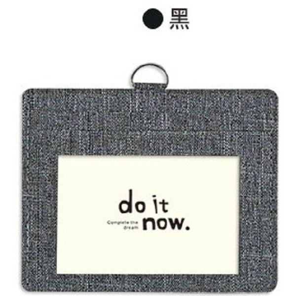 【珠友】do it now多層識別證套(橫式)-A黑
