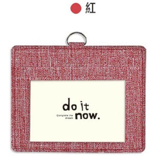 【珠友】do it now多層識別證套(橫式)-B紅