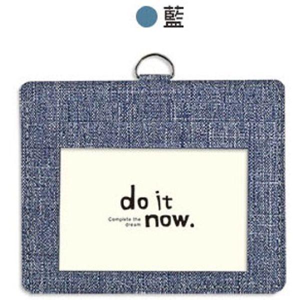 【珠友】do it now多層識別證套(橫式)-D藍
