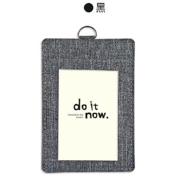 【珠友】do it now多層識別證套(直式)-A黑