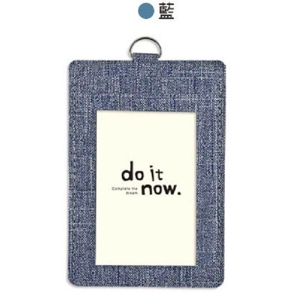 【珠友】do it now多層識別證套(直式)-D藍