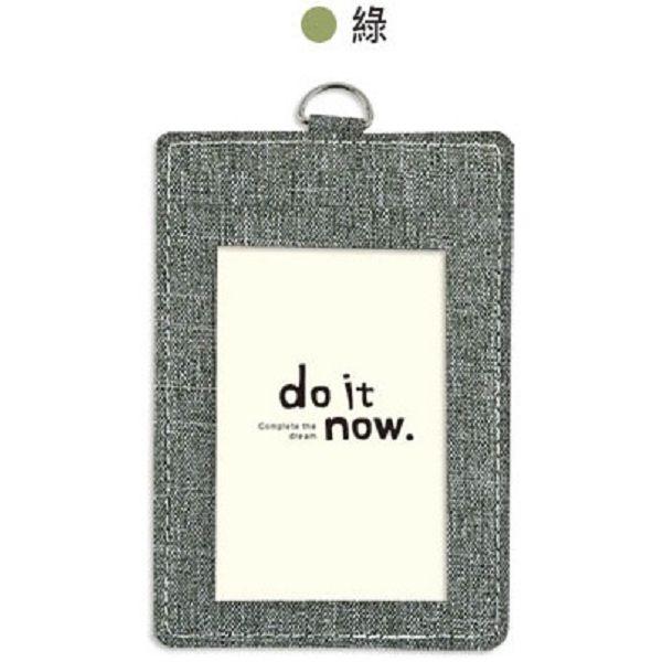 【珠友】do it now多層識別證套(直式)-E綠