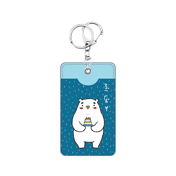 【青青】簡單生活-皮革卡套鑰匙圈-你好ㄚ