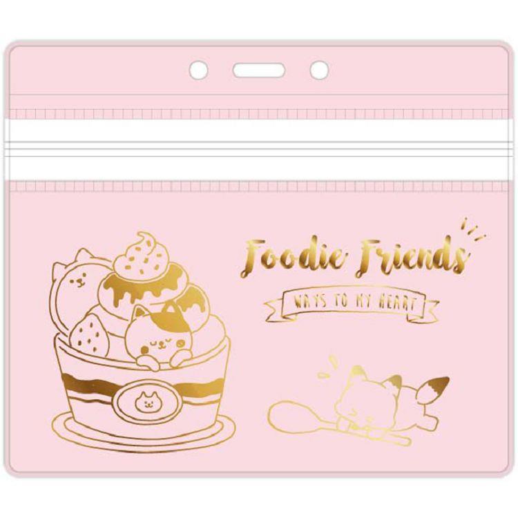 吃貨小伙伴-ID卡套(橫式)-粉紅