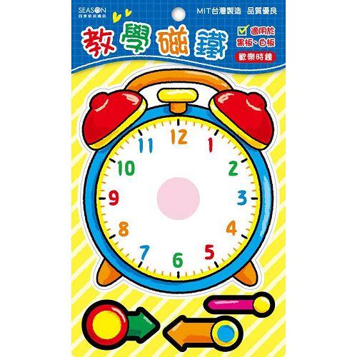 【四季紙品禮品】教學磁鐵-時鐘