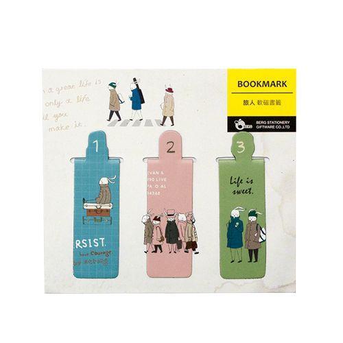 旅人 3入軟磁書籤-旅遊