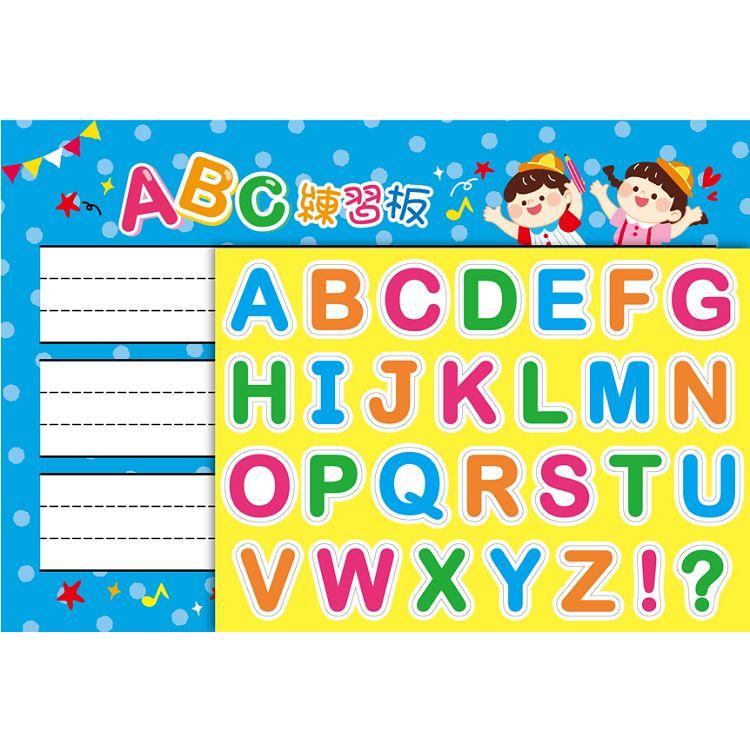 【四季紙品禮品】ABC磁鐵練習板-大寫
