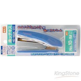 MAX 10DK雙排10號釘書機20枚(附針)-藍