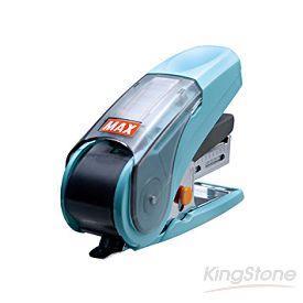 MAX 10NLK平針省力10號釘書機20枚-淺藍
