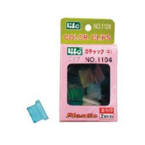 LIFE粉彩非訂書針(中)NO.1104(塑膠)