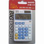 【SANLUX】8位大螢幕稅率計算計算機