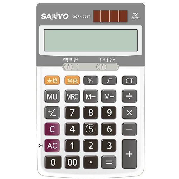 【SANLUX】12位稅率計算雙電源計算機