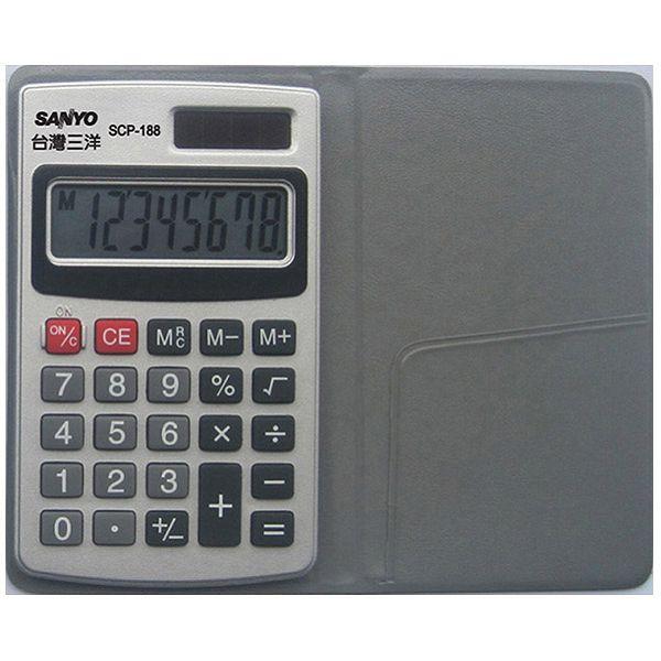 【SANLUX】8位攜帶式保護蓋計算機