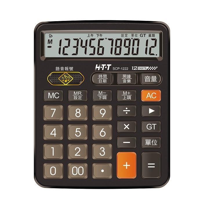 HTT 12位語音報號計算機-小