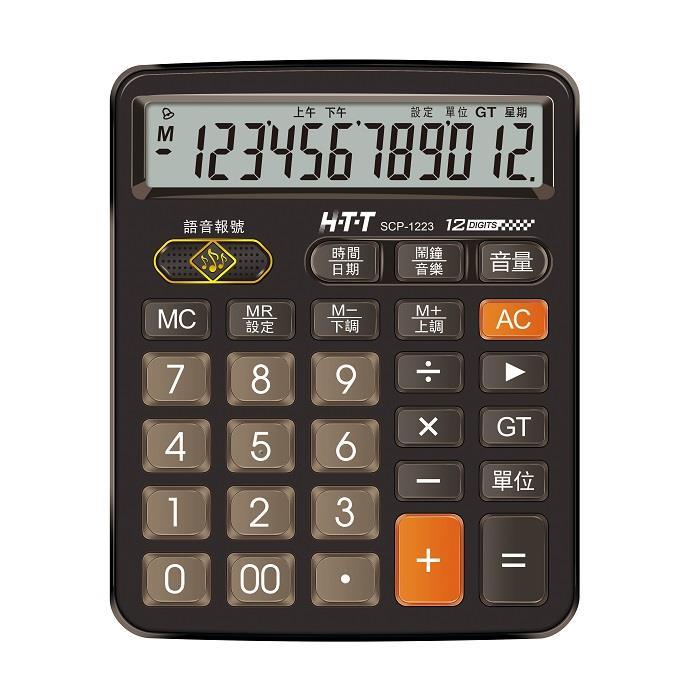 HTT 12位語音報號計算機-大
