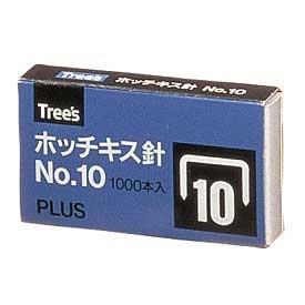 【PLUS】NO.10訂書針
