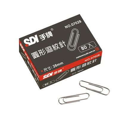 SDI手牌 圓迴紋針28MM