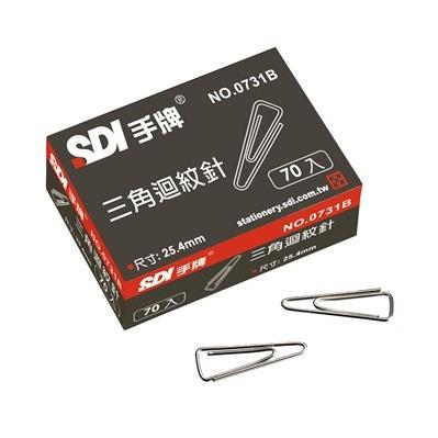 SDI手牌 小三角迴紋針