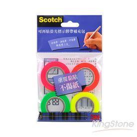 【3M】螢光標示膠帶補充包-四色(812-R4)