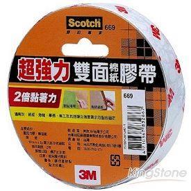 【3M】超強力雙面棉紙膠帶18mmX5Y(669)