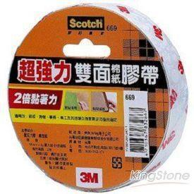 【3M】超強力雙面棉紙膠帶24mmX5Y(669)