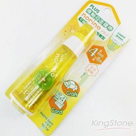 【PLUS】norino豆豆彩貼-檸檬黃(TG-734)