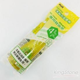 【PLUS】norino豆豆彩貼替芯-檸檬黃(TG-734R)
