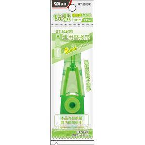 手牌可替換式黏貼內帶 綠-點點貼