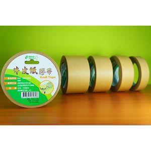 【北極熊】牛皮紙膠帶(24mm)