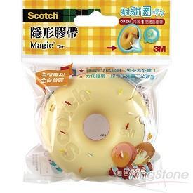 【3M】Scotch甜甜圈膠台-奶油(810DD-5)