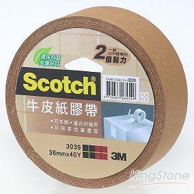 【3M】牛皮紙膠帶(36mmx40Y)(3039)