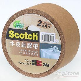 【3M】牛皮紙膠帶(60mmx40Y)(3039)
