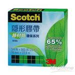 【3M】綠材質隱形膠帶18mmX2m(810G)