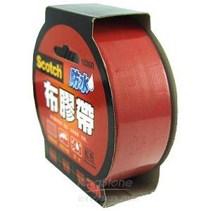 3M 2036R紅色強力防水(布)膠帶(36mmX15Y)