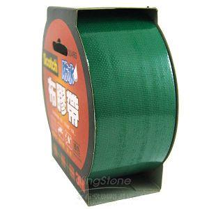 3M 2048G綠色強力防水(布)膠帶(48mmX15Y)