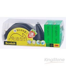 【3M】Scotch巧兔膠台組(黑色)(SM2-B)