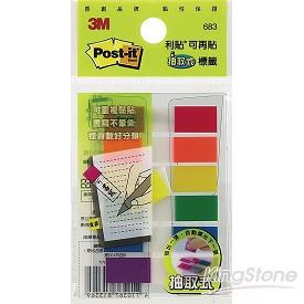 【3M】指示標籤-6色(683-6C)