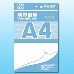 MBS護貝膠膜(經濟包)A4-20入