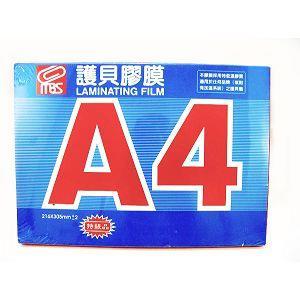 萬事捷護貝膠膜A4(100入)