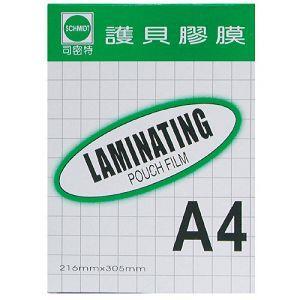 司密特A4護貝膠膜(100入/80u)
