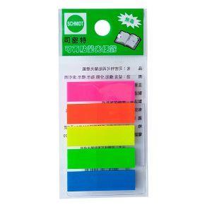司密特塑膠螢光便籤AS-5663
