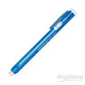 【施德樓】MarsPlastic漸進式橡皮擦筆