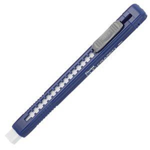 Pentel ZE80自動塑膠擦-藍桿