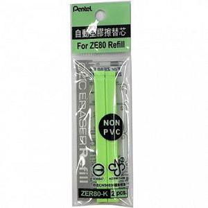 Pentel ZER80彩色自動塑膠擦替芯2入-綠