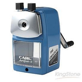 【CARL】鐵製復古削筆機-藍色(A-5)
