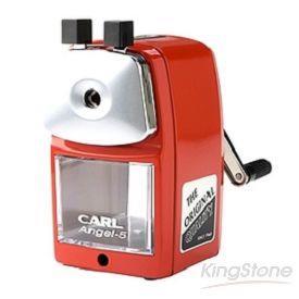 【CARL】鐵製復古削筆機-紅色(A-5)